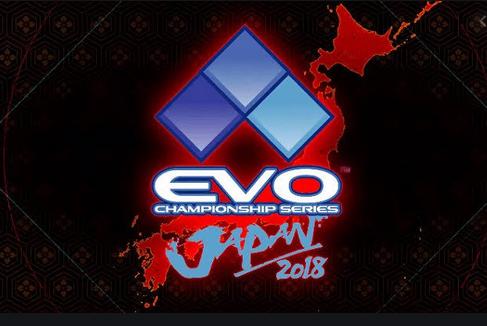 【速報】EvoJapanの優勝賞金が発表!SF5、鉄拳9000ドル スマブラ、プロコン 外国人困惑