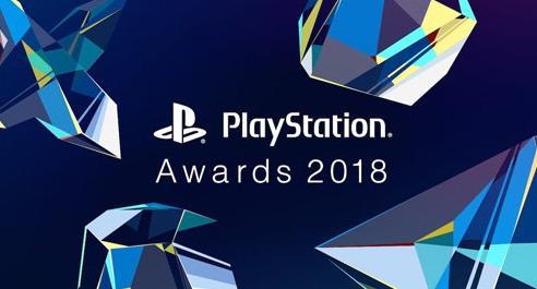 『PlayStation Awards 2018』受賞作品発表!クワドロプルプラチナには「モンスターハンターワールド」が受賞!!(*管理人プレイ動画あり)