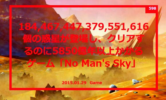 005621