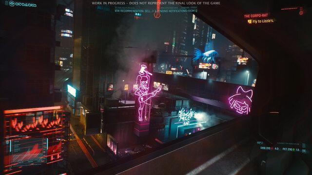 【朗報】「サイバーパンク2077」、夜景も良さそう(*最新画像多数)