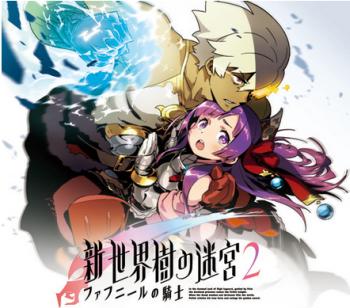 3DS「新・世界樹の迷宮2 ファフニールの騎士」 キャラクター紹介動画「ベルトラン」 ゲーム新情報もあり