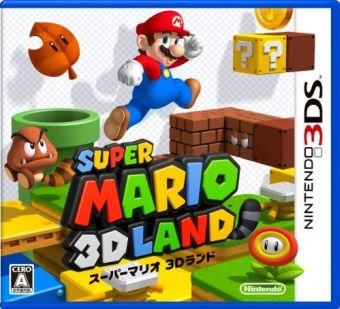 本日発売、3DS 「スーパーマリオ3Dランド」 が面白過ぎてヤバイ 速攻レビュー