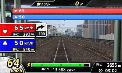 3DS「電車運転指令!東京湾編」 手軽に遊べる3DS向け電車シミュレーションが配信開始!紹介動画公開