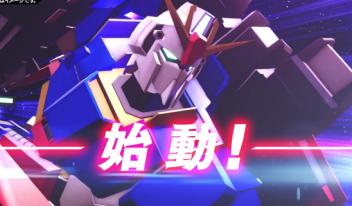 PS4「Newガンダムブレイカー」PV第3弾公開!「カスタマイズビルドコンテスト」の開催も決定