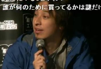 【緊急事態】 ニコニコ超会議参加のひろゆき氏が絶対に言ってはいけない一言 「あれ?WiiU失敗したら岩田さん辞めるって言ってませんでしたっけ?」→会場凍りつく