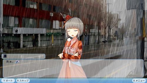 僕の彼女は人魚姫!? (3)