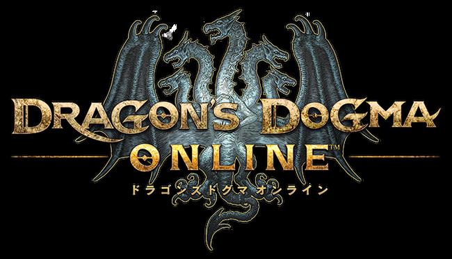 「ドラゴンズドグマオンライン」 新TVCM『共闘する8人の覚者たち』篇が公開!