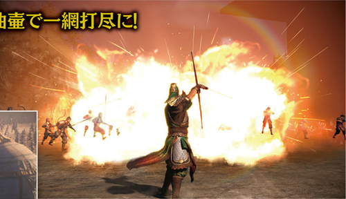 DynastyWarriors9-16