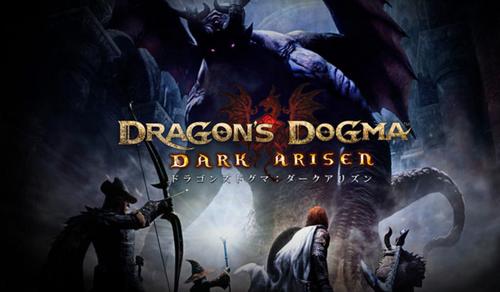 【朗報】Switch版「ドラゴンズドグマ ダークアリズン」、4/23に発売決定きたあああぁぁぁっ!!