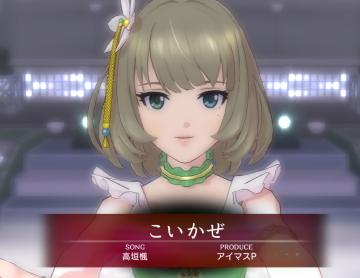 PS3「アイドルマスター ワンフォーオール」 『シンデレラガールズ』から「高垣楓」が参戦!!