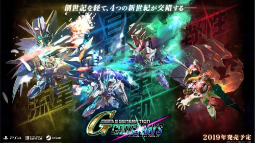 Switch/PS4/PC「SDガンダム ジージェネレーション クロスレイズ」台北ゲームショウプレイデモ映像が公開!
