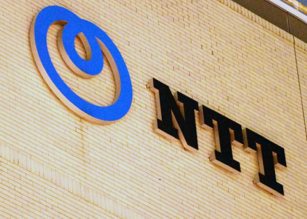 【朗報】NTTとソニーと米インテル、次世代通信規格「6G」で連携と発表