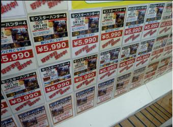 ゲーム屋店長「いい加減な『予約』は困ります。無断キャンセルされたら『赤字』、売れる時に売れないと『在庫』になってしまいます」
