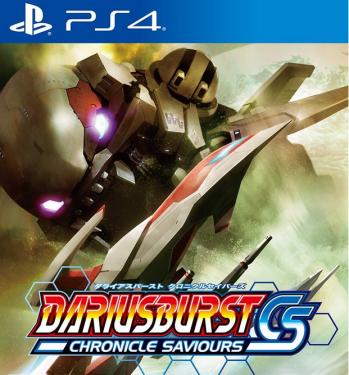 PS4/PSV「ダライアスバースト クロニクルセイバーズ」 PS4パッケージ版が3/30発売決定、予約開始!