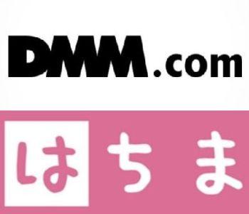 DMM 「はちま起稿」 買収 を発表!企業のステマサイトとネットで批判殺到