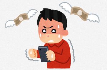 20代のゲーム課金額、平均月4191円。5人に1人が「課金しすぎを後悔」、課金しすぎで「生活に困ったことがある」人も1割。プロミス調査