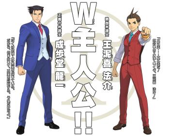 3DS「逆転裁判6」 成歩堂と王泥喜のダブル主人公が公式発表で確定!成歩堂は『クライン王国』、王泥喜は『日本』を舞台に逆転劇を巻き起こす!!