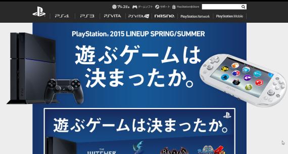 PS4の今後の販売ソフトwwwwwwwwww