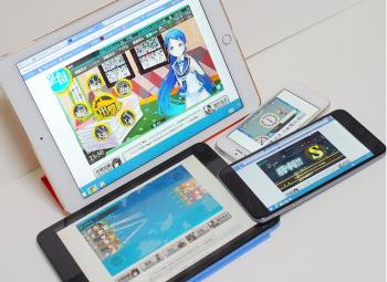 (朗報) 「艦これ」がiPhone/iPadでもプレイ可能に! 「Chrome リモートデスクトップ」機能が神過ぎて全国の提督歓喜!!