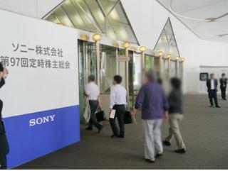 ソニー定時株主総会、業績低迷に会場ではヤジばかり! 平井社長「ご静粛にお願いします」連呼