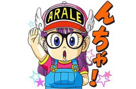 【噂】「ジャンプフォース」んちゃっ!アラレちゃんがプレイアブルキャラとして参戦する可能性が浮上!!