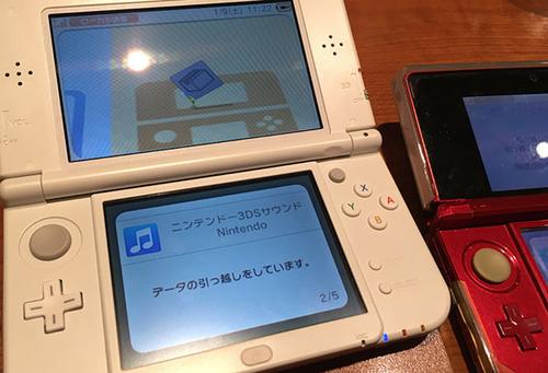 20160109-11-new-nintendo-3ds-ll