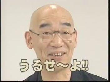 富野由悠季「つまらないと思った作品に粘着する人間は頭がおかしい」