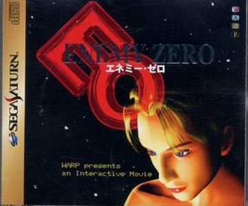 【朗報】SS名作「エネミーゼロ」、PS4でリメイクの噂が浮上!!