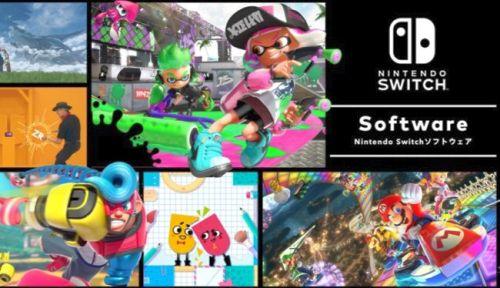 【朗報】Nintendo Switchの発売予定ソフトが凄すぎるwwww