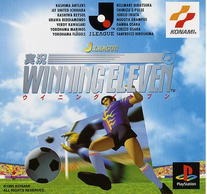 【祝】「ウイニングイレブン」25周年 日本サッカーの歴史とともに成長 世界から支持される秘密
