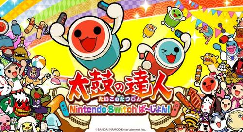 【朗報】「太鼓の達人 Nintendo Switchば~じょん!」、ジワ売れ30万本到達wwww