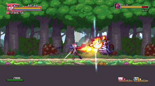 Dragon Marked For Death (4)