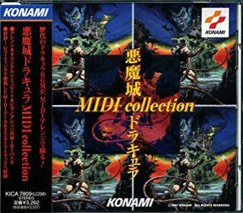 【噂】コナミ、「悪魔城ドラキュラコレクション」を複数のゲーム機で発売か