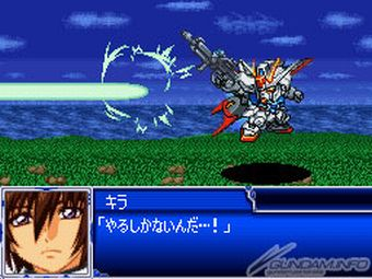 3DS「スーパーロボット大戦BX」 参戦作品の一部が判明!AGE参戦、解析班仕事早すぎwww