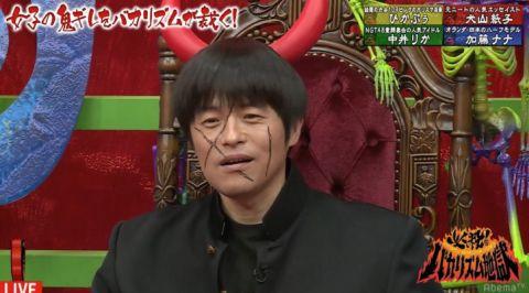 必殺!バカリズム地獄 (2)