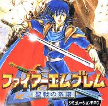 【5/26配信タイトル追加】Switchオンラインに「ファイアーエムブレム聖戦の系譜」キタ━━━⎛´・ω・`⎞━━━ッ!!
