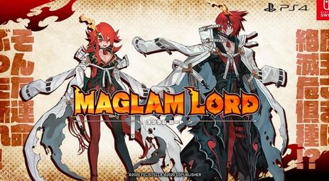 【速報】Switch/PS4「マグラムロード」発売決定!サモンナイトスタッフの完全新作アクションRPG
