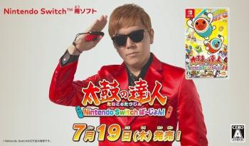 「太鼓の達人 Nintendo Switchば~じょん!」新CM『ヒカキン ヒューマンビートボックス篇』が公開!