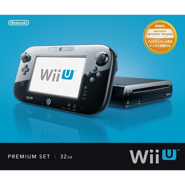 WiiUに必要なのはディスクメディア再生アプリ