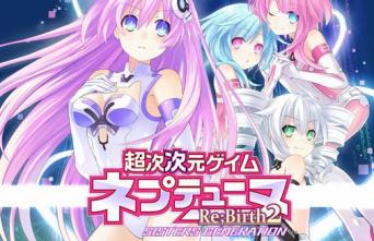 「ネプテューヌRe;Birth2」日本語版がSteamで9/29より配信開始!発売1週間は本編&DLC 50%OFFのスペシャルプライスに!!