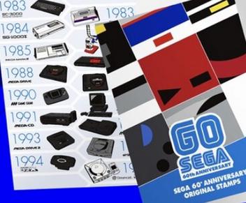 【朗報】セガ、60周年記念の「63円切手×10枚」のオリジナル切手シートセットを4400円で販売!