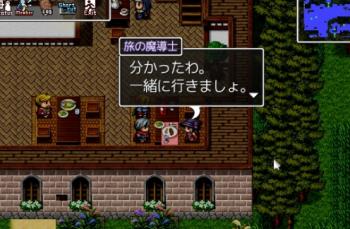オンラインゲームおまえたち「あの名前は地雷」「あの名前は臭い」「あの名前は恥ずかしい」