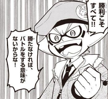 【悲報】スプラトゥーンの漫画 たった15万部しか売れてないらしいwwwww