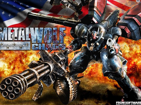 【フロム・ソフトウェア】大統領が再び立ち上がる?Devolver Digitalが意味深な画像ツイート、Twitter民「これはまさかメタルウルフカオスか!?」