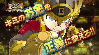 3DS「ヒーローバンク2」 11/27に発売決定が正式告知!特典はなんと「ふなっしー」になりきれるスーツ!?