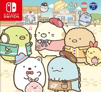 Switch「すみっコぐらし あつまれ!すみっコタウン」PV & スポットCM が公開!