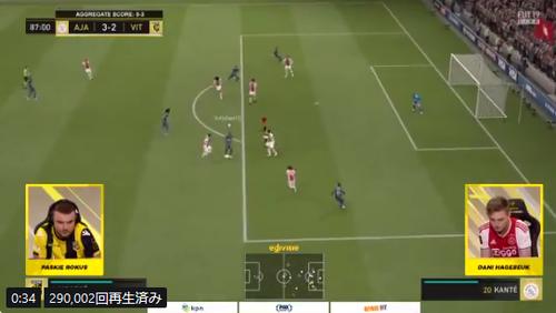 【悲報】サッカーゲーム、FIFAの世界大会でバグから失点で会場が一瞬で冷えるwww