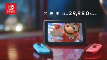「Nintendo Switch 2018夏 CM」TVCM3本が公開!
