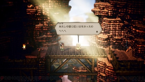 octopathtraveler_03_cs1w1_590x