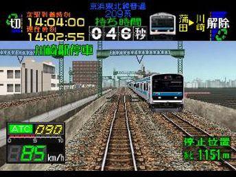 【速報】稼働20周年記念、最新作『電車でGO!!』キタ━━━(゜∀゜)━━━ッ!!